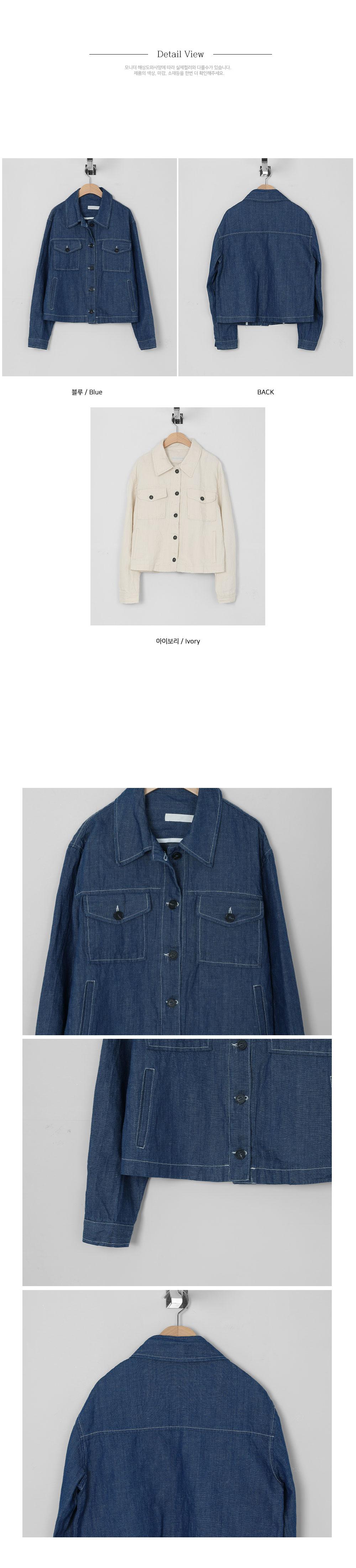Cereal linen jacket