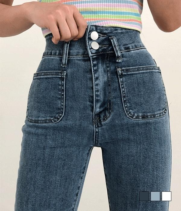 On Air Two-Button Flared Denim Pants