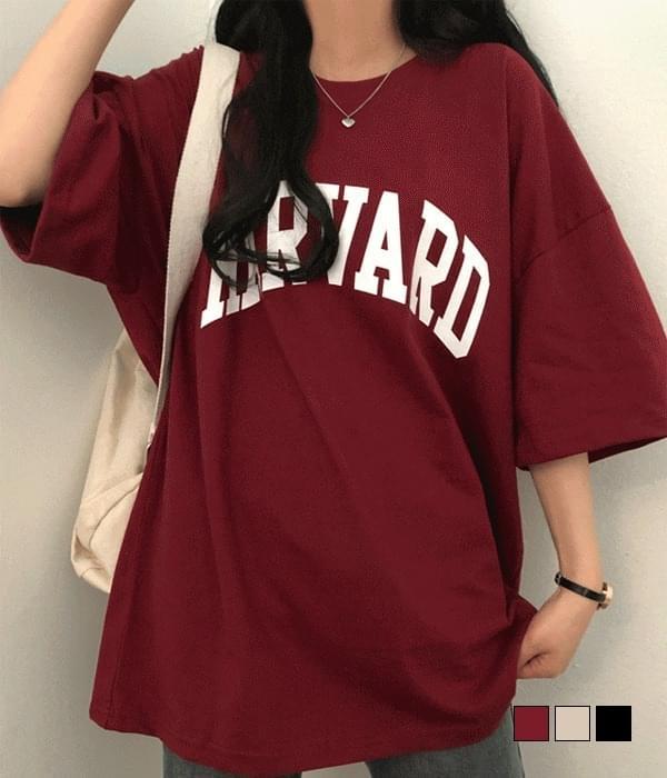 Harvard Overfit Unisex Short Sleeve T-Shirt