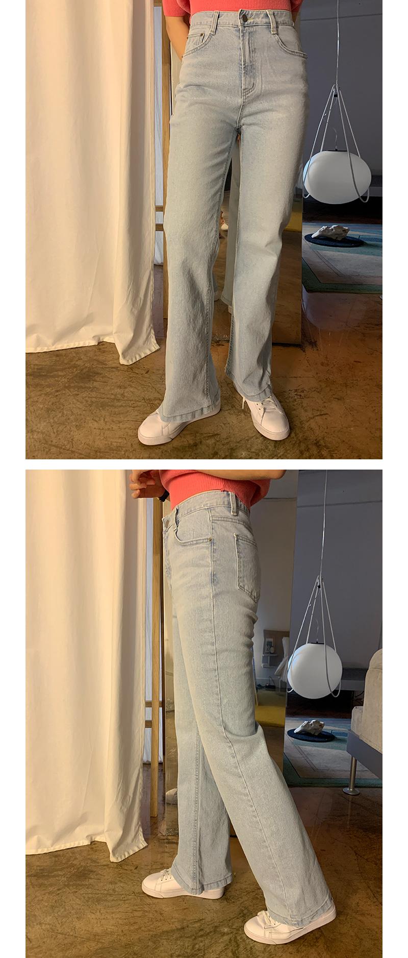 Powder Flared denim pants