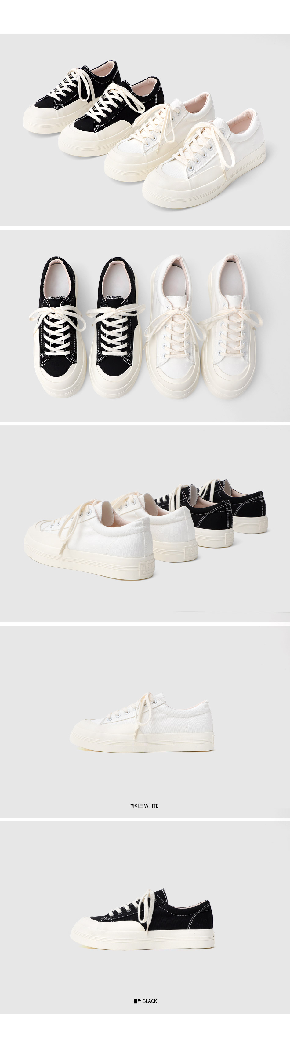 Issu Daily Lace-up Socks Heel Sneakers 10907