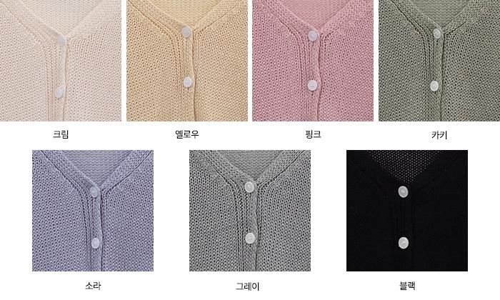 Toyo button see-through cardigan