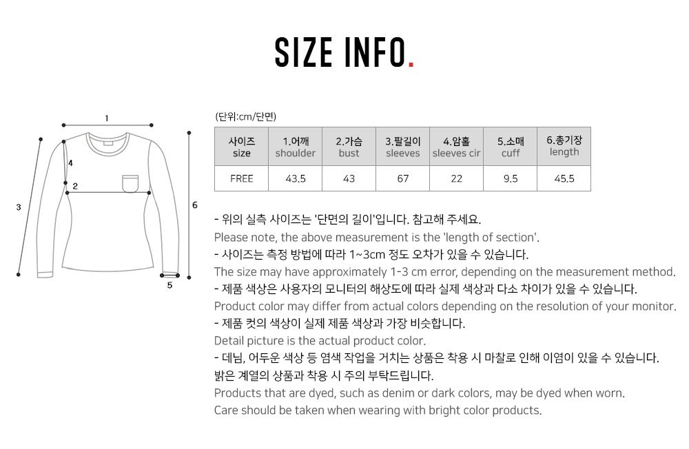 Sleeson Zebra Slim cropped warmer T-shirt