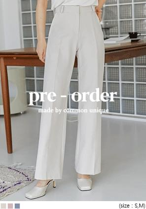 Solid Tone Straight Loose Slacks