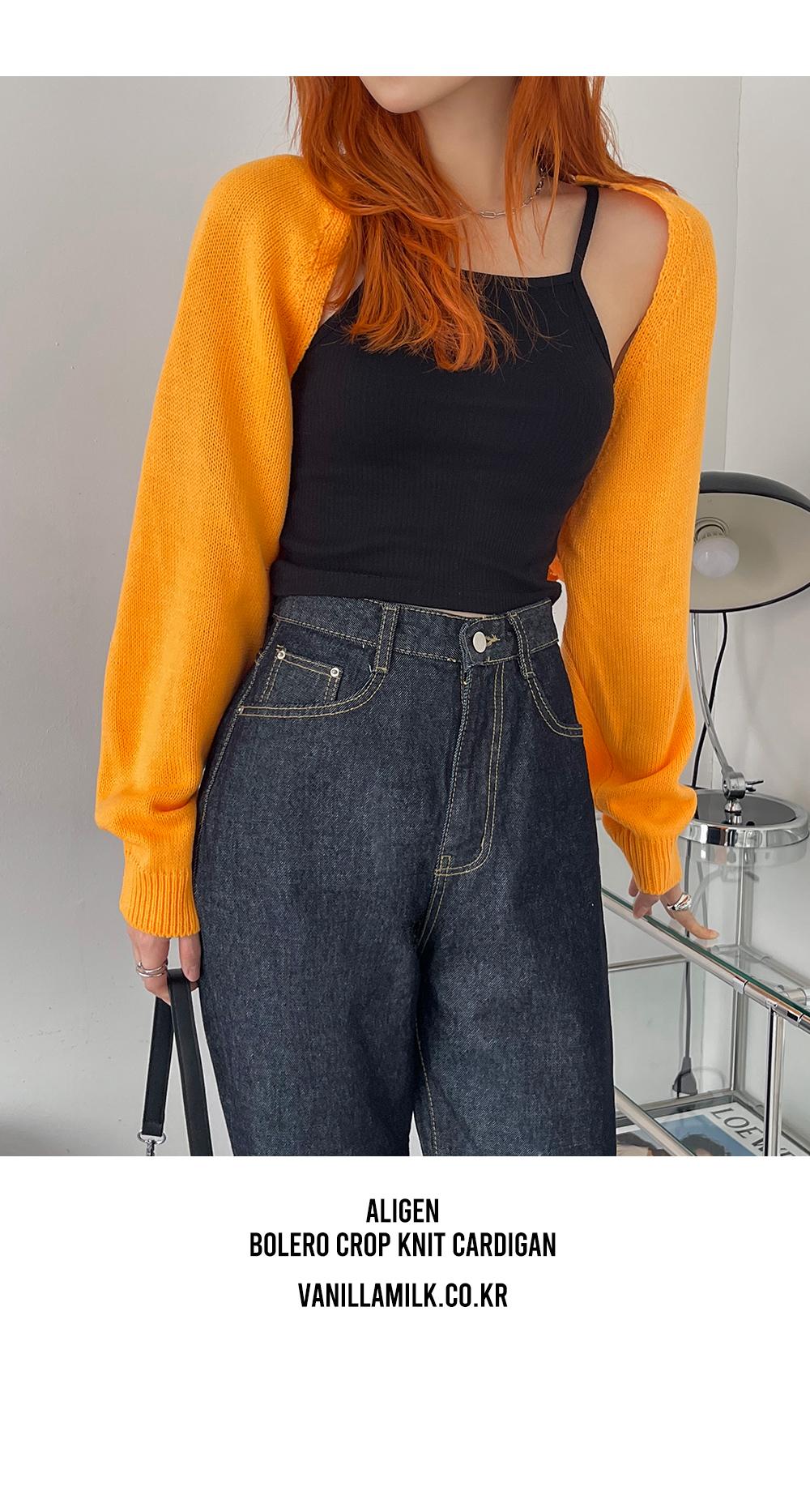 Aligen Bolero Cropped Knitwear Cardigan