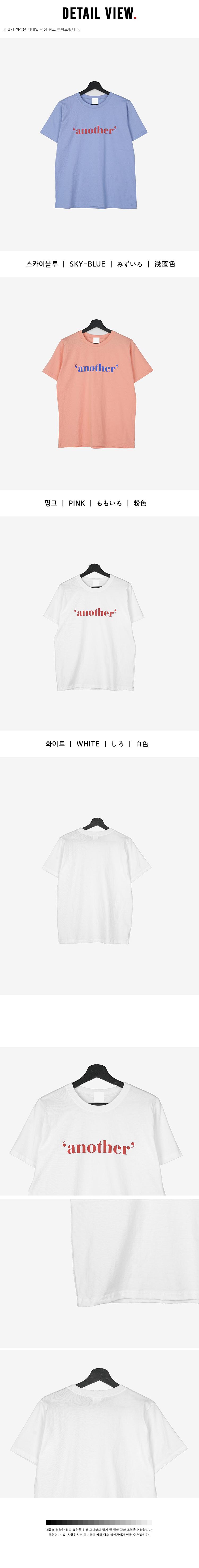 Anadie printed short-sleeved T-shirt