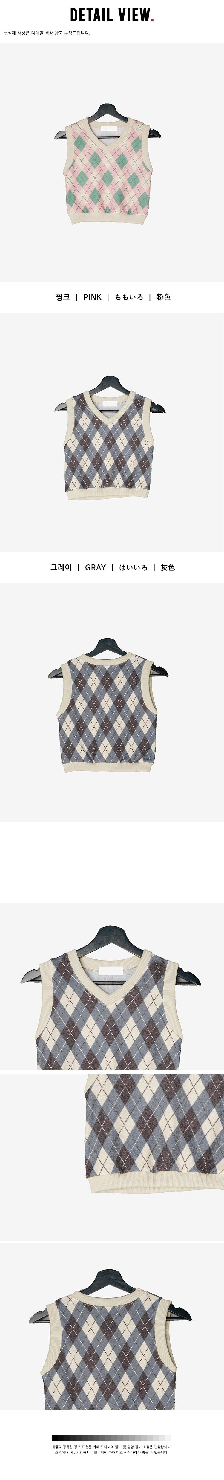 Alloy Argyle V-Neck Vest