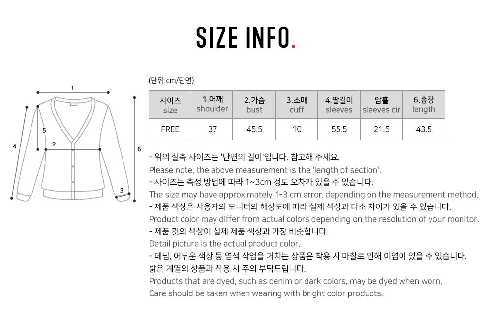 Looking Ribbed Sleeveless Cardigan Set