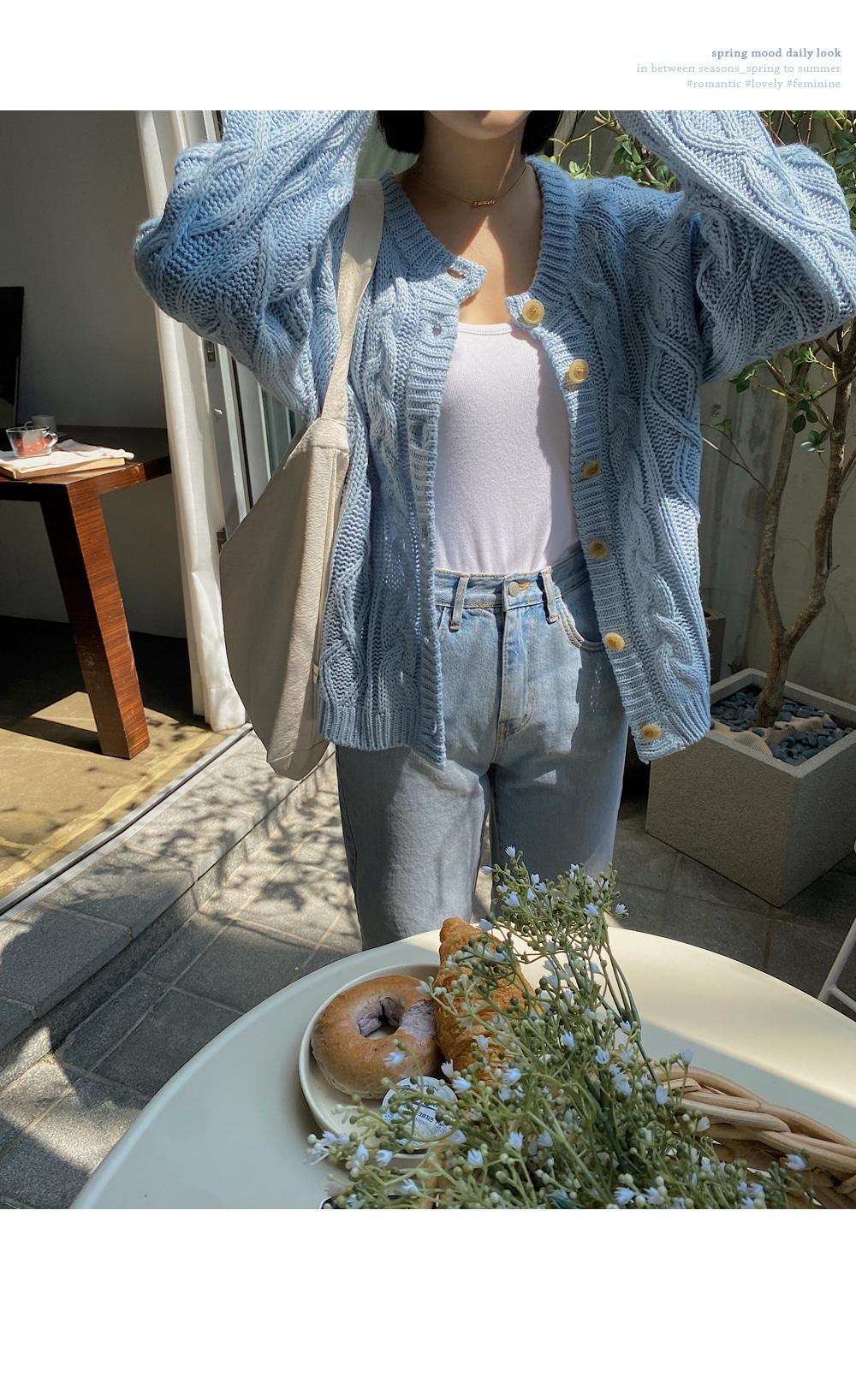 Jenna Twisted cardigan -3color