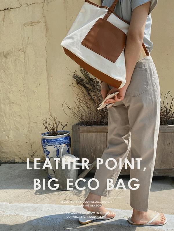 Leather Point Big Eco Bag