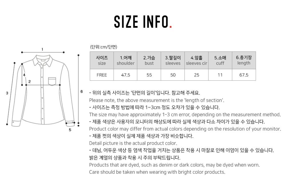 Elisha Boxy-fit Cotton Shirt