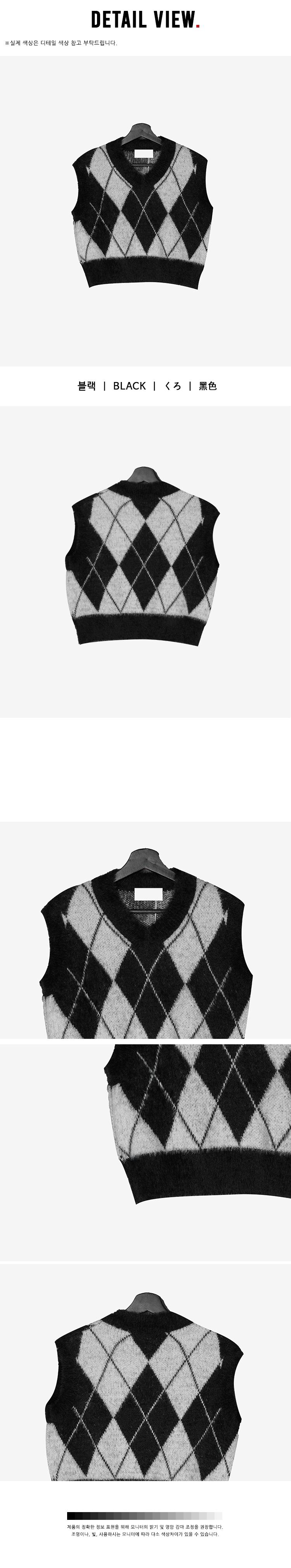 Rurita Argyle crop vest