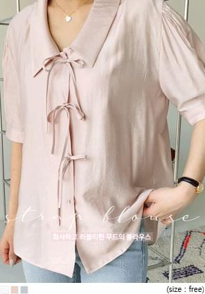 Ribbon Accent Silky Blouse