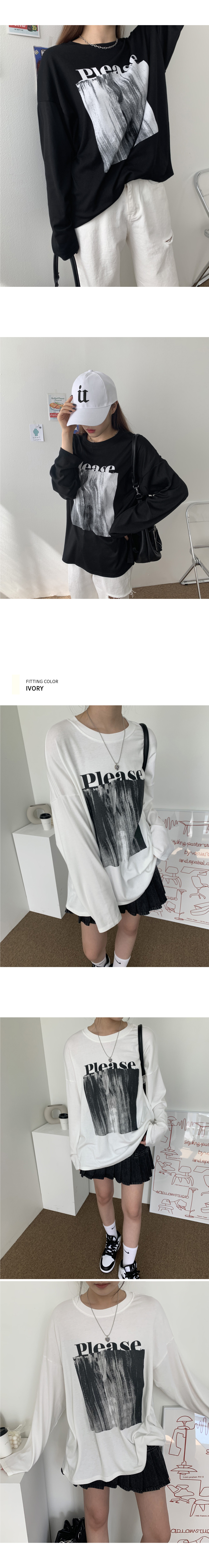 Please Loose-fit printed T-shirt