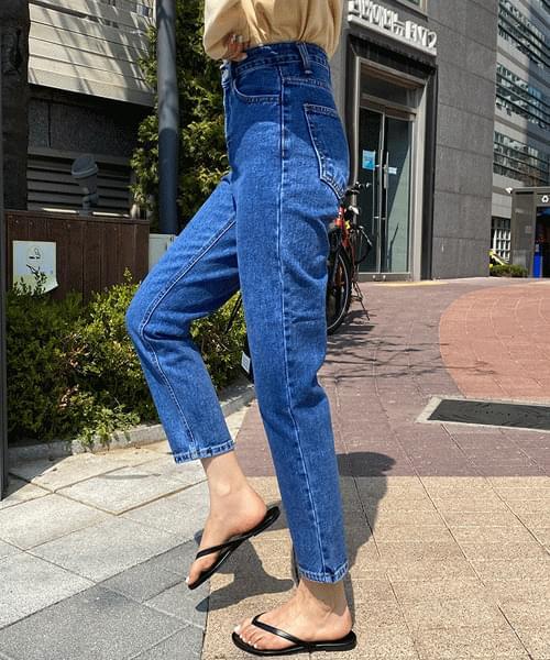 Red Tag Nan Spandex High Waist Straight Jeans