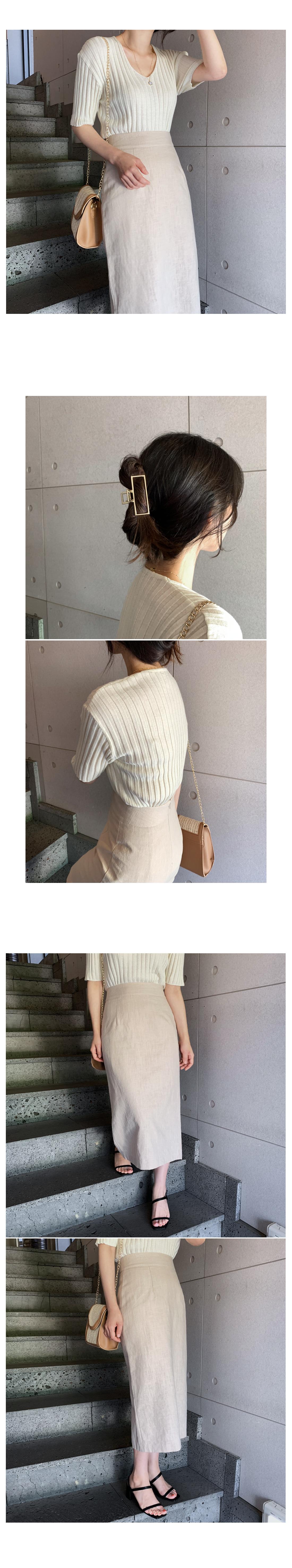Miso Lami Long Skirt