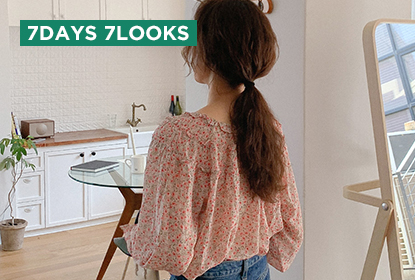 7 Days 7 Looks, What To Wear This Week (3rd Week Of April)