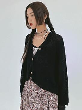 Cropped Petty Knitwear Cardigan