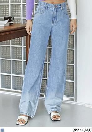 Gradient Loose Jeans