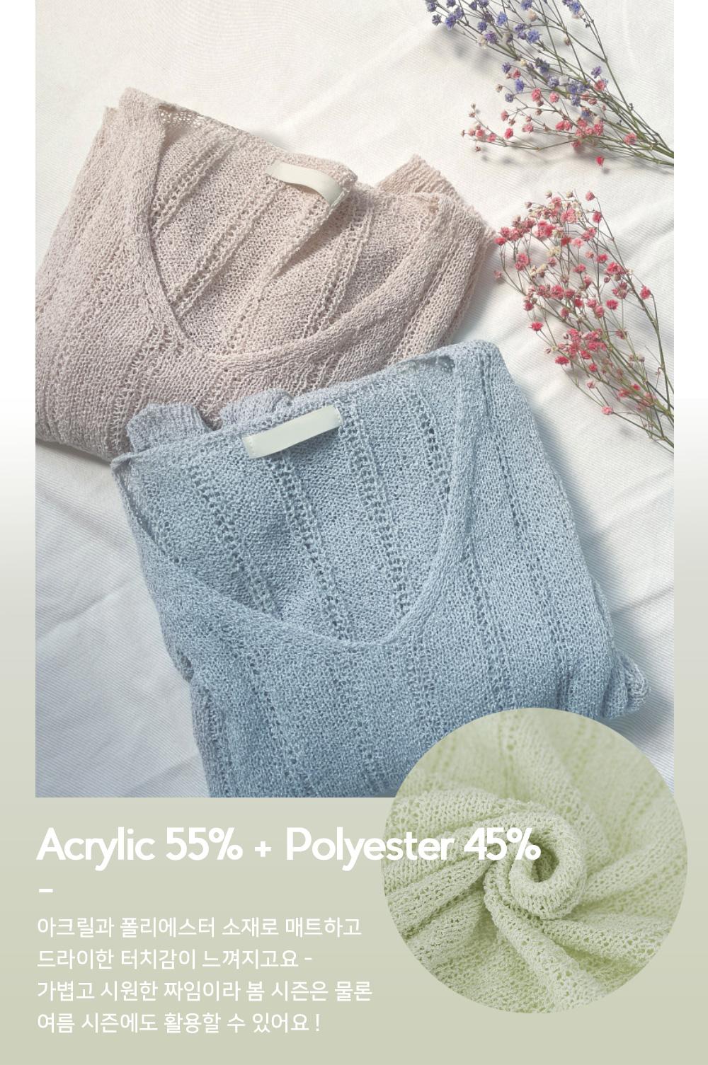 May V-Neck Booklet Knitwear