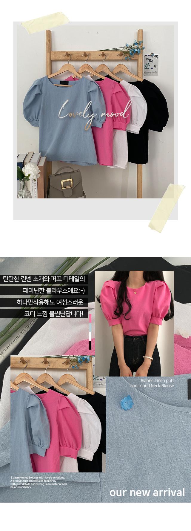 Bien puff short-sleeved blouse