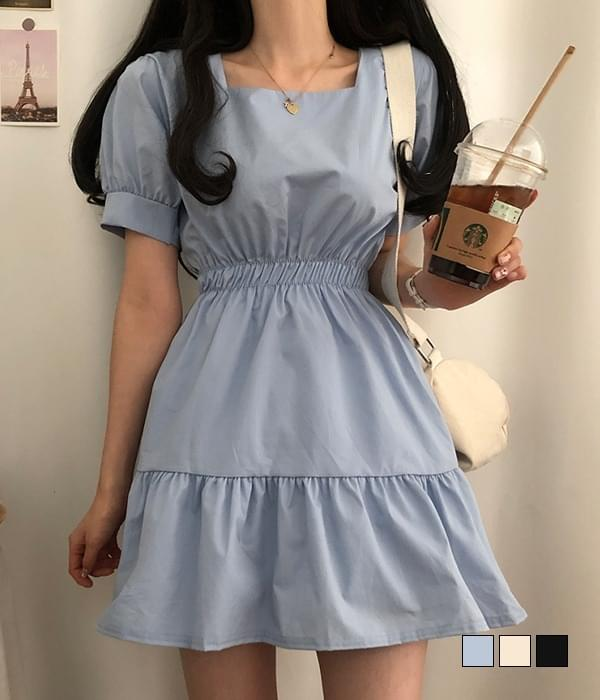 Milky Square Neck Cancan Short Sleeve Mini Dress (Delayed delivery)