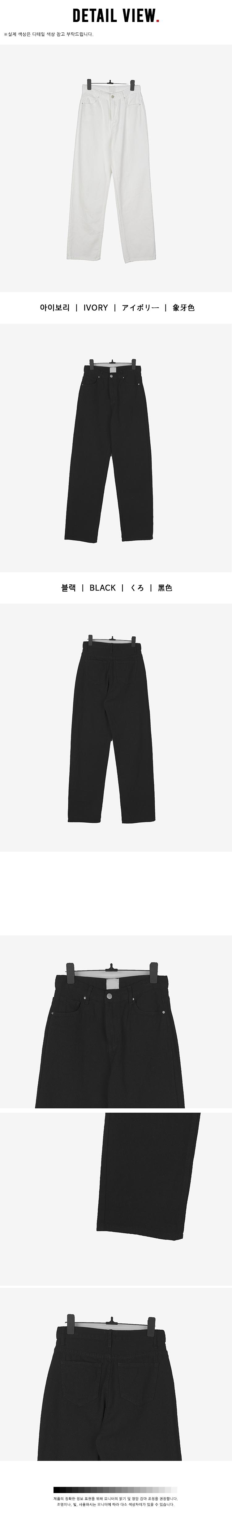 Shiki wide cotton long trousers