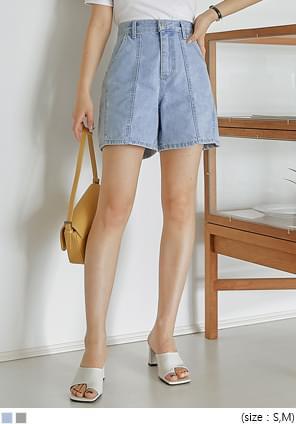 High Waist Mini Denim Shorts
