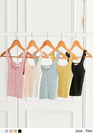 Square Neck Ribbed Sleeveless Top