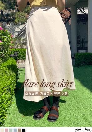 Asymmetrical Hem Long Skirt