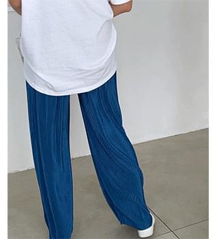 Split Hem Banding Pleated Pants #76166