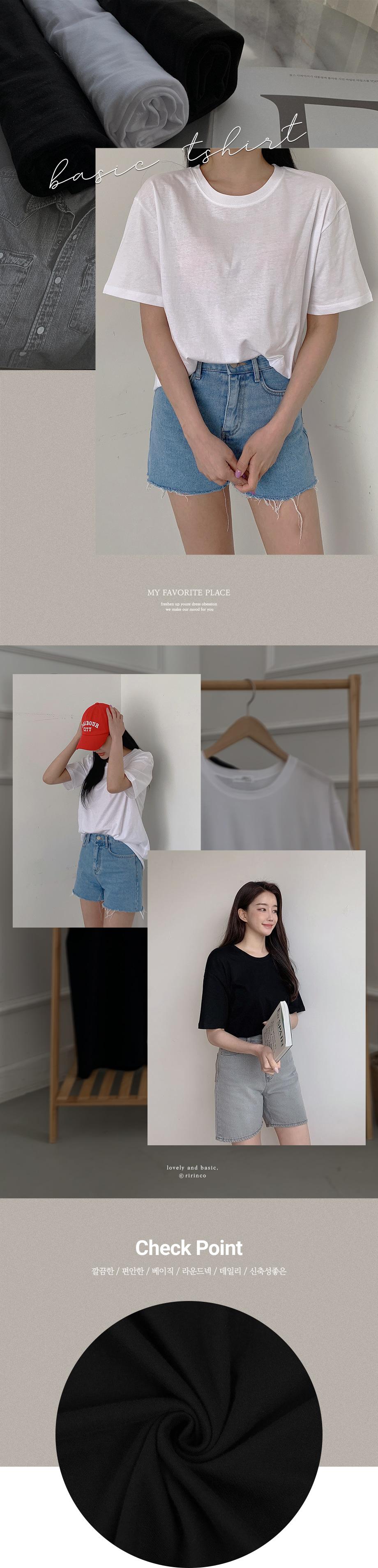 리리앤코 심플박스3종 티셔츠