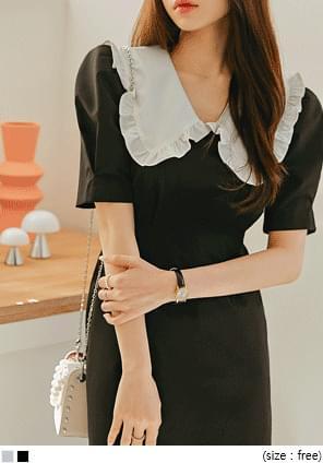 Frilled Wide Collar Sheath Dress