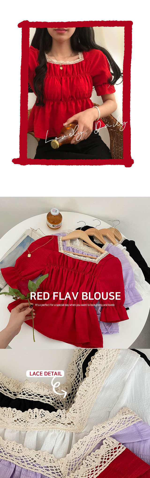 Red Smoke Square Neck Short Sleeve Blouse