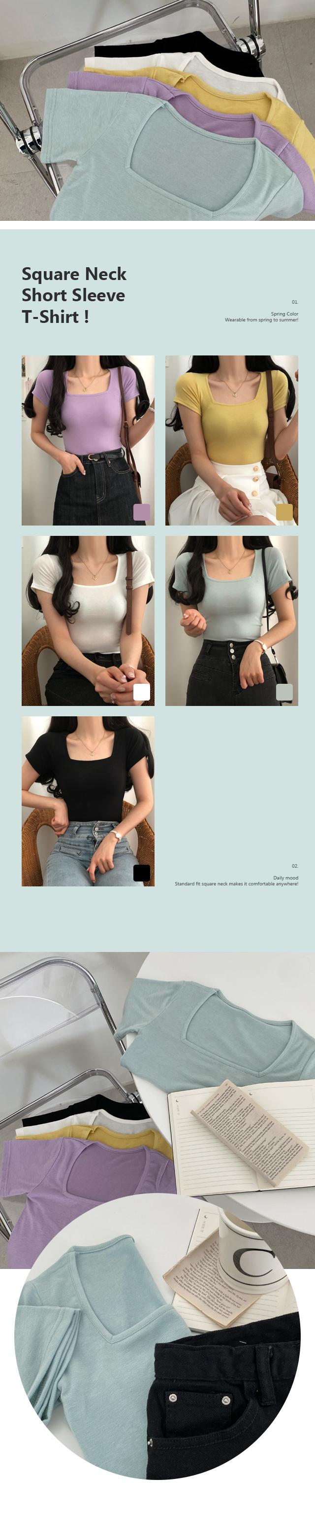Square-neck short-sleeved T-shirt