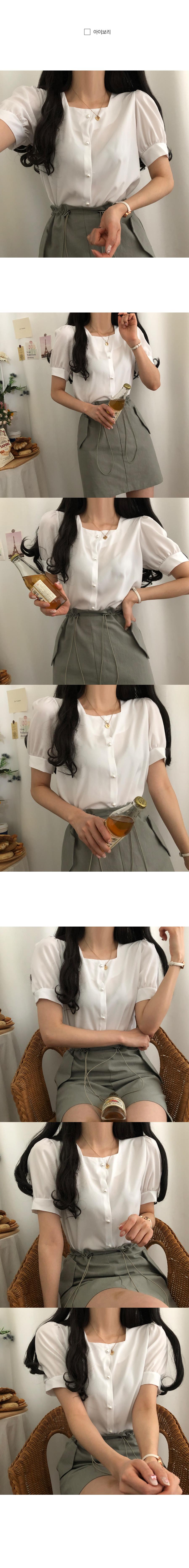 Elb soft square-neck short-sleeved blouse
