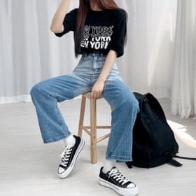 Gradient two-tone denim trousers