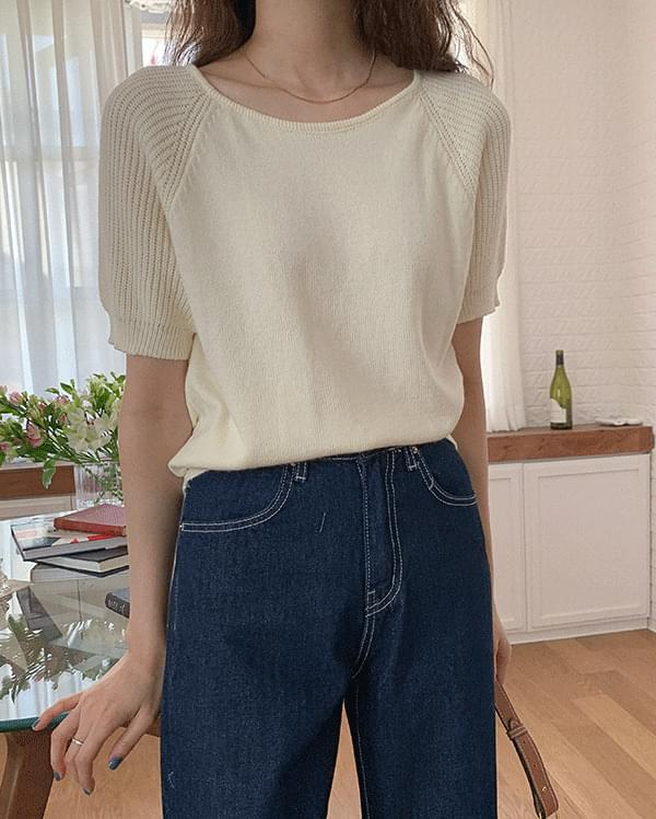 #Any place Ray Round Short Sleeve Knitwear