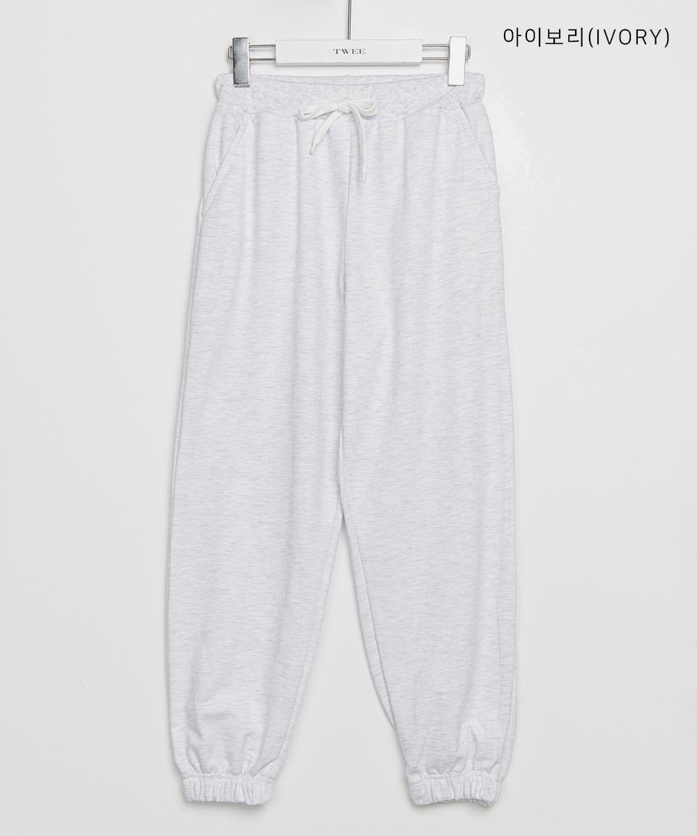 Mooding jogger banding trousers
