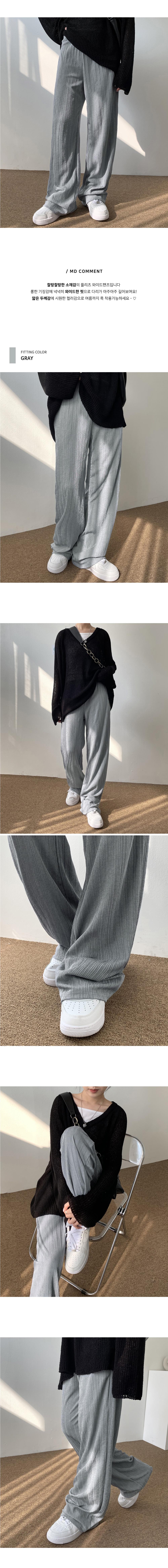 Amo Washa Ribbed Pleated Long Wide Pants