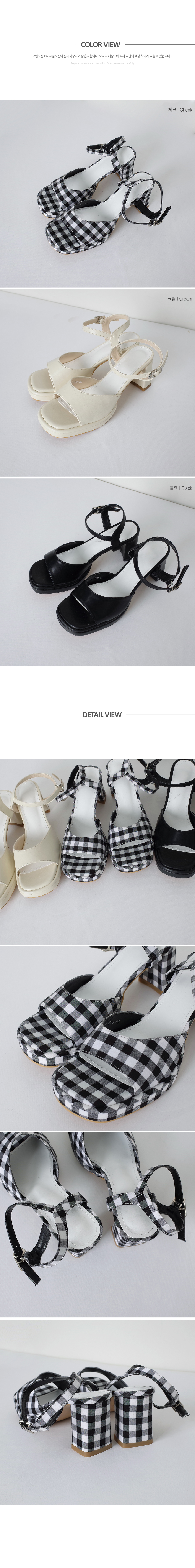 The sandals you keep looking for