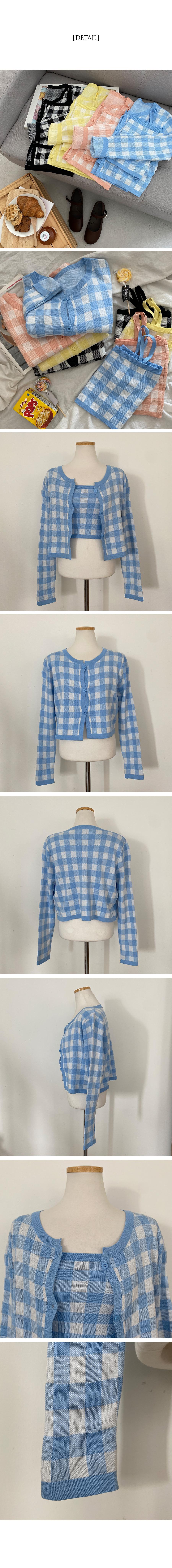 Water Check Sleeveless Cardigan Set