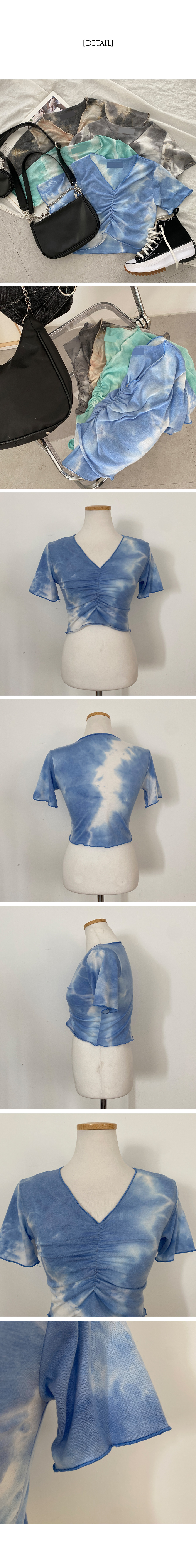 Stone tie-dye shirred cropped T-shirt