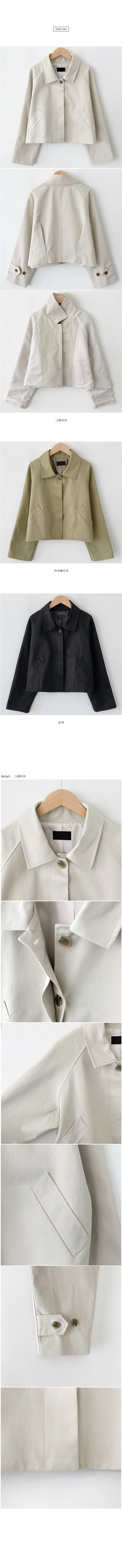 Snack Hidden Cotton Short Jacket