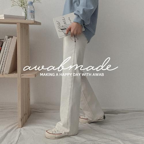 ♥ Essence Wide Long Pants (ver. Secret Banding)