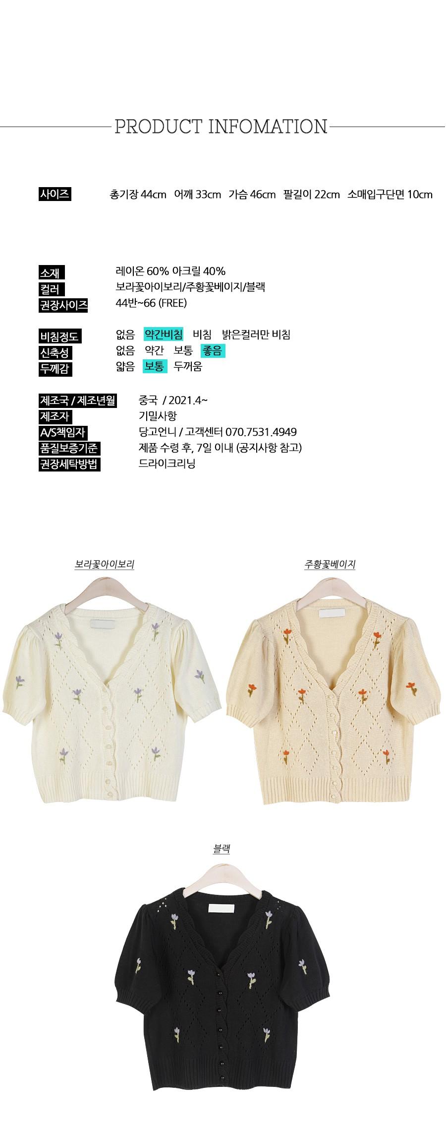 ★기획★꽃비자수CD(3c)