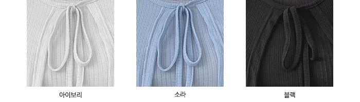 Maryl lace strap cardigan
