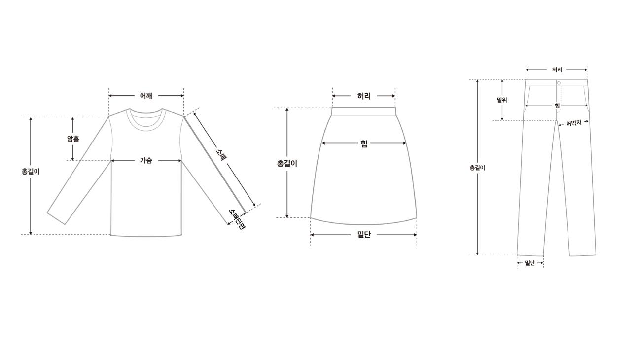 Juice Girl Hooded Waist Banding Long Skirt Two-Piece Set