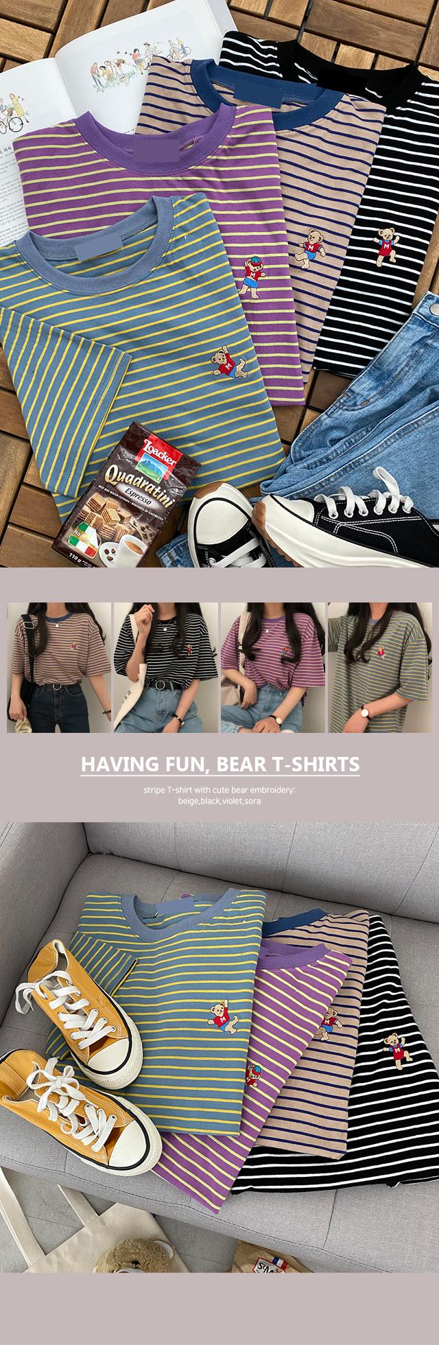 ご機嫌クマ刺繍ストライプオ・バフェットTシャツ