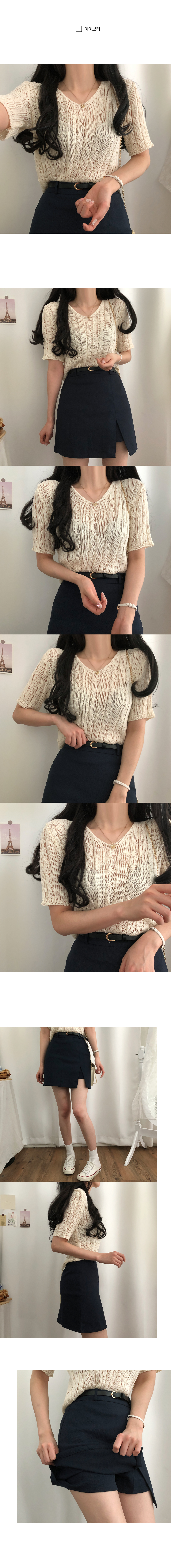 Haepeun Twisted bukeul Sleeve Knitwear